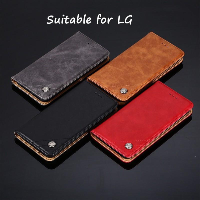 Lg G8S 手機殼 Lg G8S G8X G8 G7 G5 G6 V50S Thinq Lg F700 H830 G6