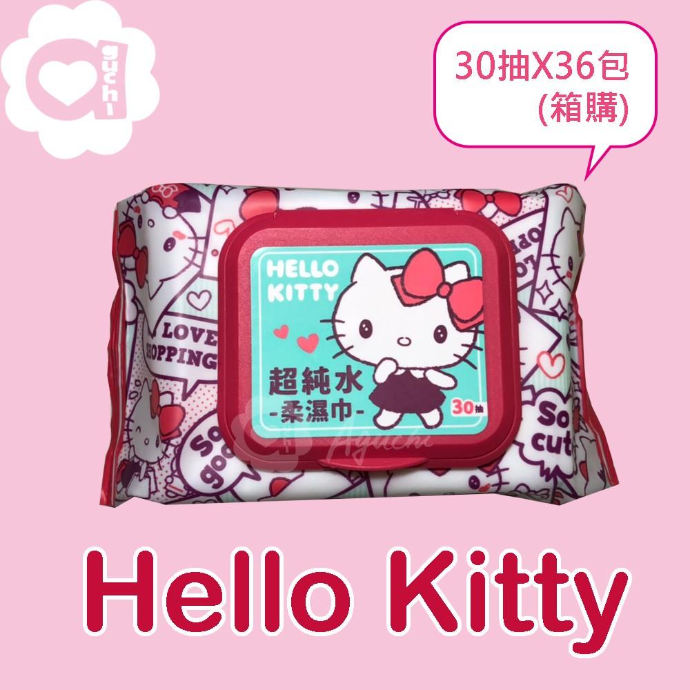 Hello Kitty 凱蒂貓 超純水有蓋柔濕巾/濕紙巾 (加蓋) 30 抽 X 36 包(箱購) 特選柔軟水針布