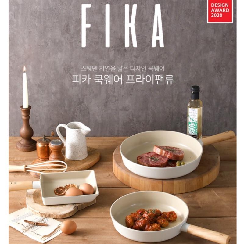 限時特價🇰🇷NEOFLAM FIKA牛奶陶瓷 平底鍋 不沾鍋組