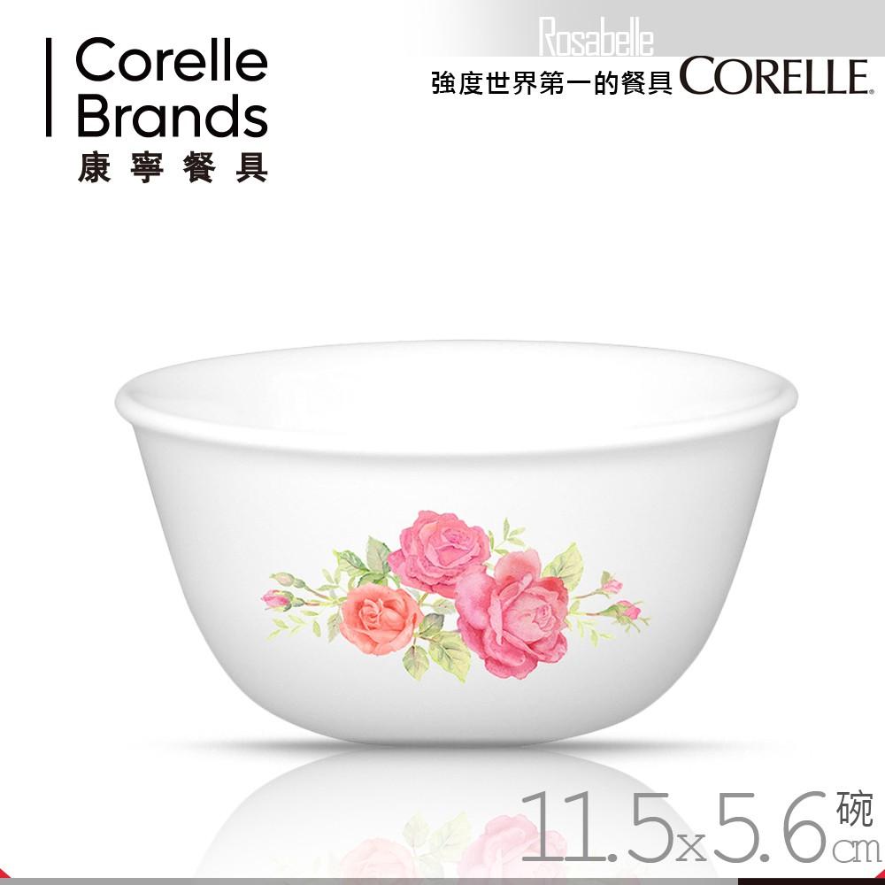 【康寧餐廚】薔薇之戀325ml飯碗