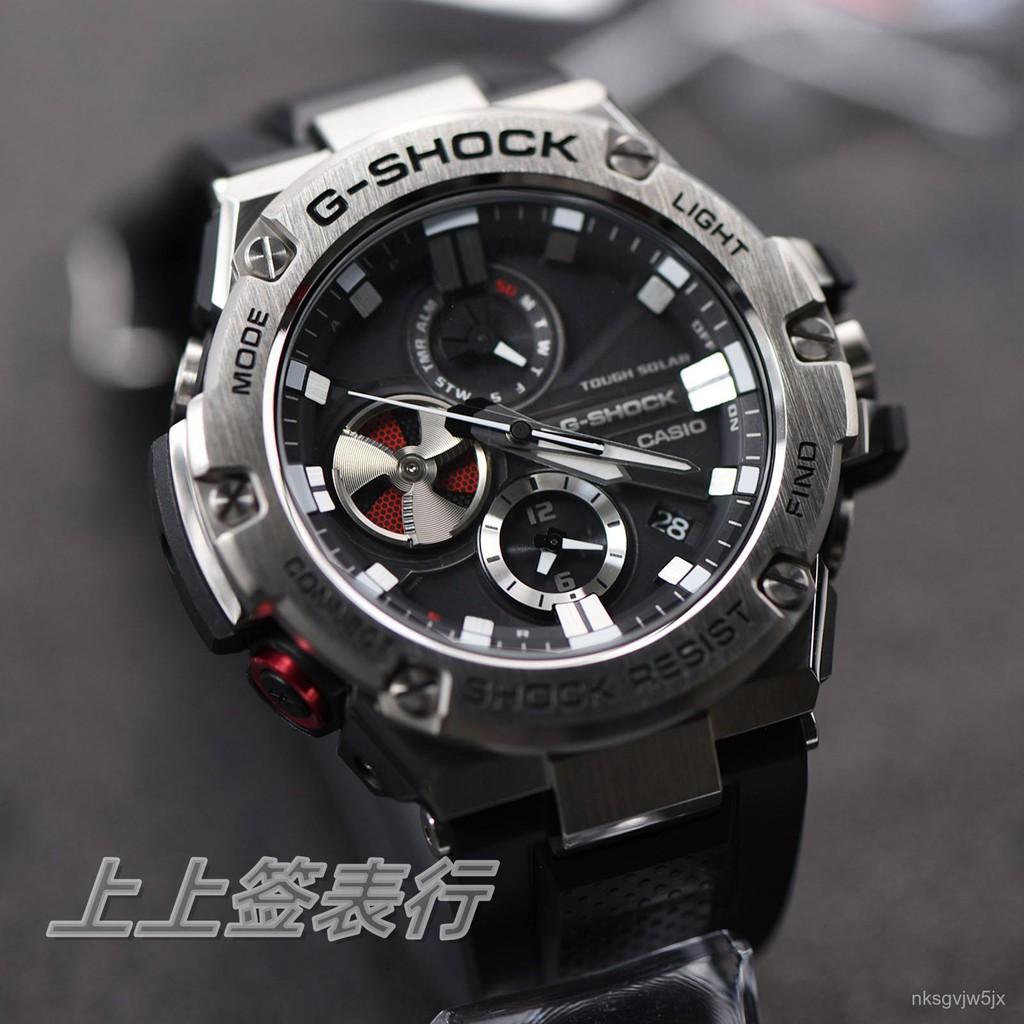 卡西歐 CASIO碳纖維錶盤GSteel光動能運動手錶男士GST-B100-1A腕錶