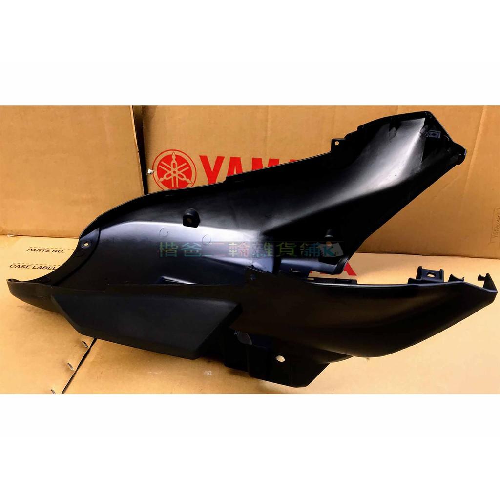 光陽 原廠【底盤 護蓋 ACH6】腳踏板 下蓋、畚箕、前柄、車殼、下導流、側蓋、中心蓋、內裝、雷霆S 125 / 150