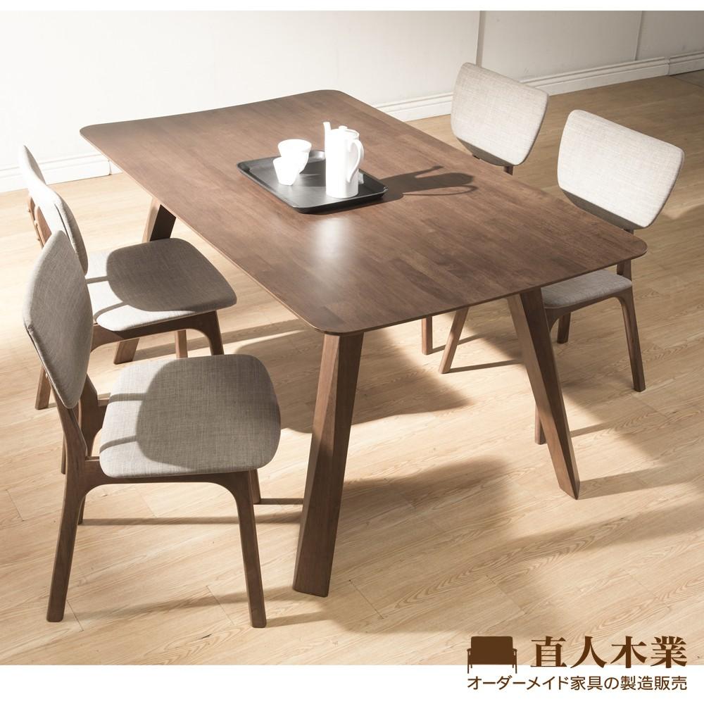 【日本直人木業】ANDER四張椅子搭配3071全實木150CM餐桌