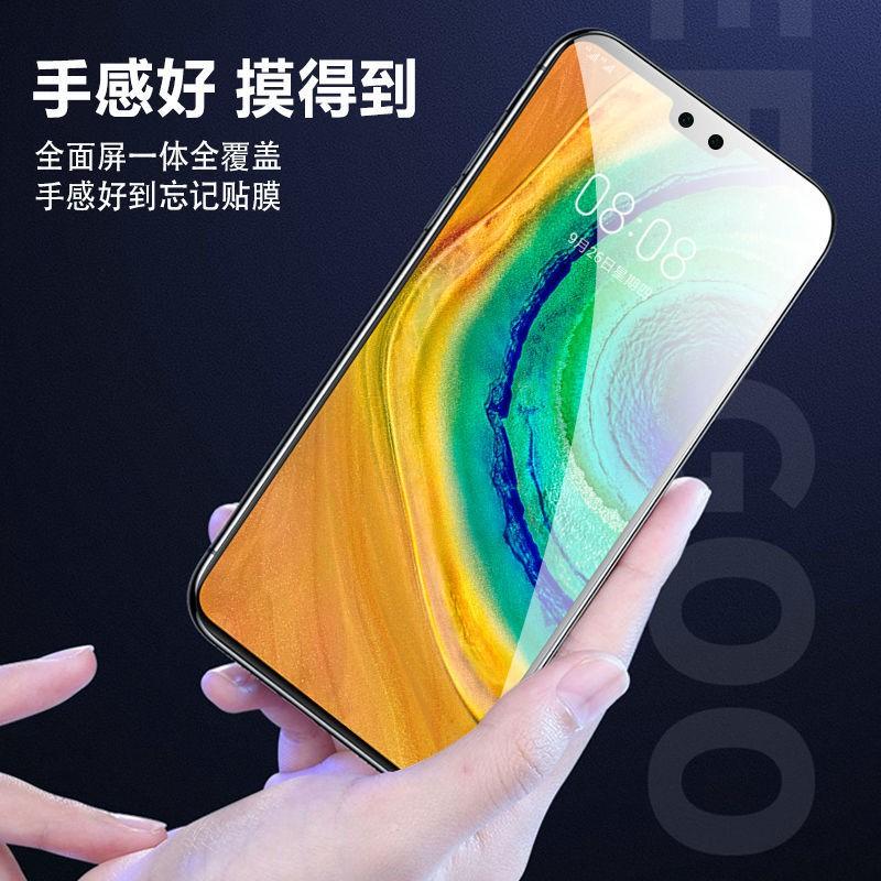 滿版 現貨 華為mate30系列全屏保護貼5G全屏覆蓋mate30pro鋼化膜30Epro手機原裝貼膜滿屏 保護貼