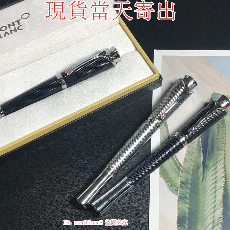 【當天出貨】Montblanc萬寶龍筆王妃系列簽字筆鋼筆碳素筆中性筆高檔筆款送禮重手感 禮物送禮佳品