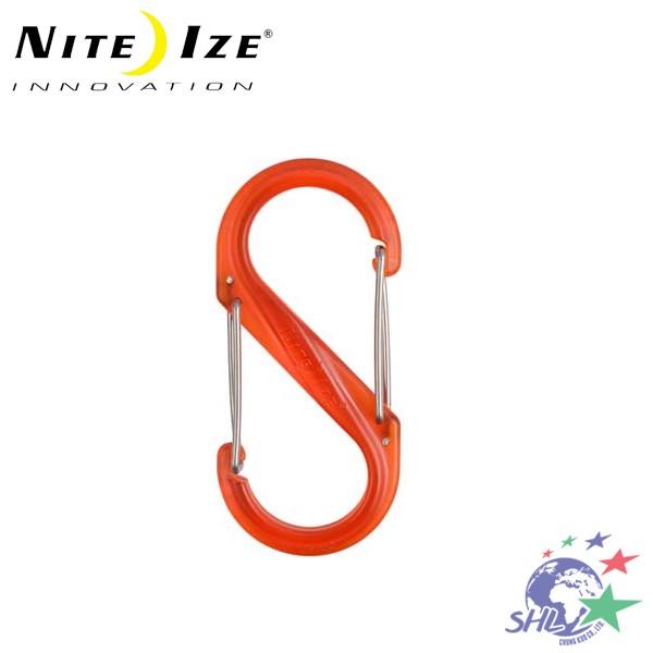 Nite Ize S-BINER 2號塑膠S型雙面扣環 / 透明色系列 / 多色可選 / SBP2-03【詮國】