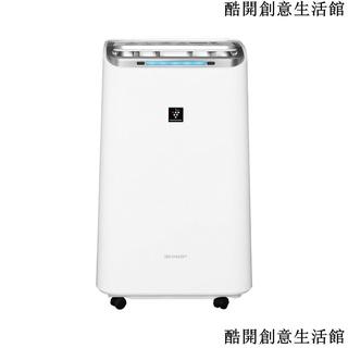 SHARP夏普 10.5公升 自動除菌離子HEPA除菌除濕機 DW-H10FT-W 臺東縣