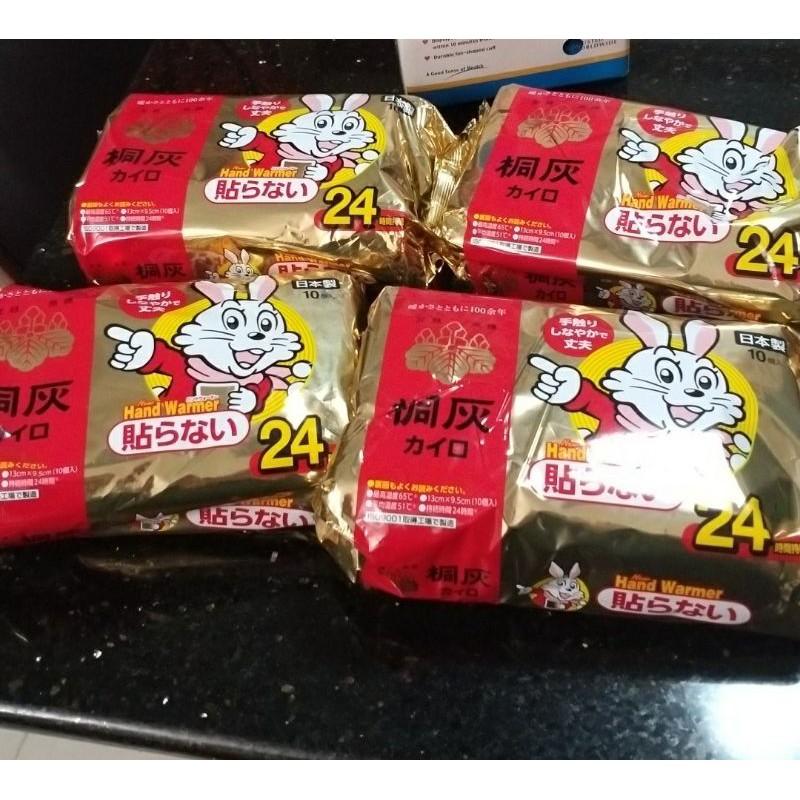 小白兔 日本 手握式24 小時長效 暖暖包  現貨 一包10入