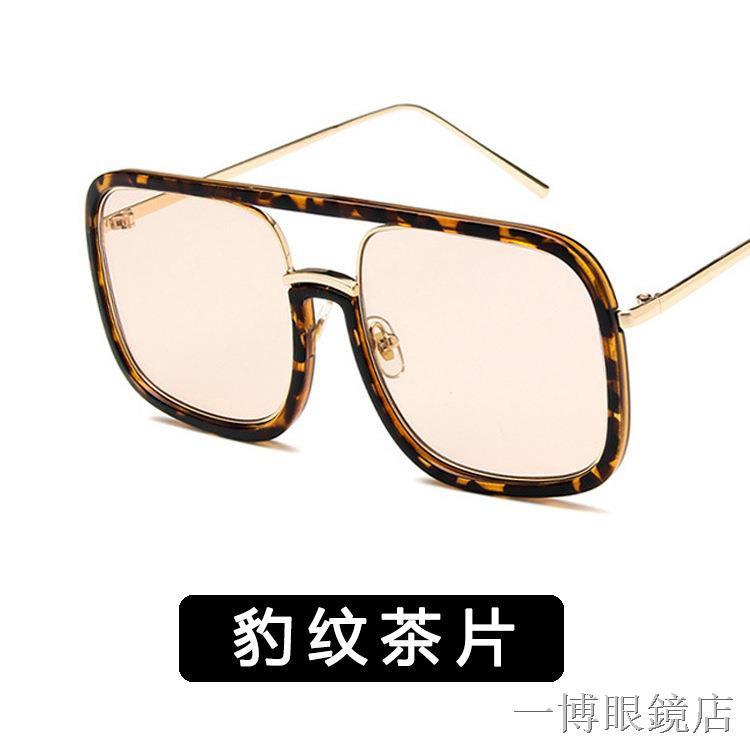 ♀❍送鏡盒明星款復古方框透明男平光鏡網紅眼鏡韓版眼鏡框女太陽鏡女顯年輕