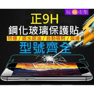 For ZenFone3 Laser ZC551KL 華碩 鋼化玻璃保護貼 鋼化膜 玻璃貼 桃園市