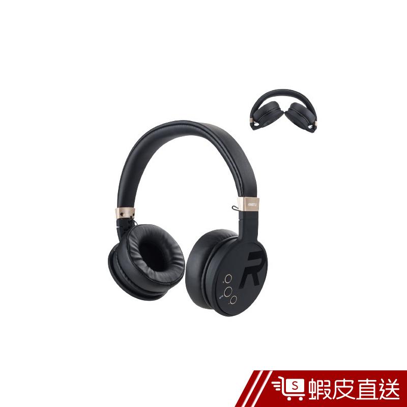 RASTO 質感曜石黑 摺疊款 藍牙耳機 耳罩式耳機 藍牙連線 藍牙 5.0 免持通話 頭戴式 RS24 蝦皮直送現貨