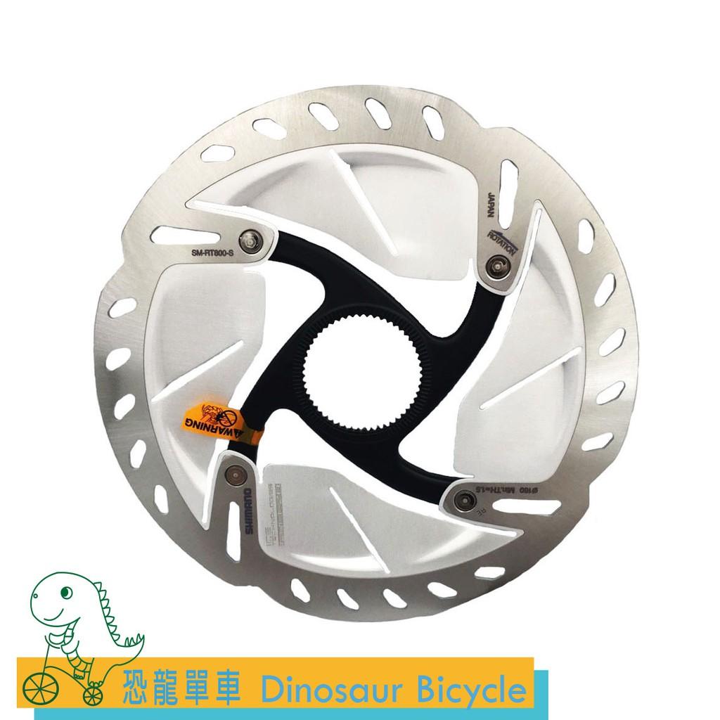 (恐龍單車)Shimano Ultegra SM-RT800 140/160mm 公路碟煞專用碟盤
