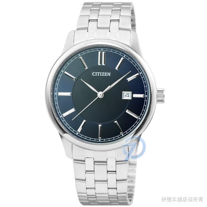 CITIZEN 星辰簡約風格石英鋼帶錶-藍 / BI1050-56L