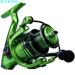 蝦米雙軸超輕 13+1BB全金屬頭捲線器 捲線器 釣魚輪 路亞輪 海竿輪 遠投紡車輪1000-7000型號 釣魚戶外 嘉義市