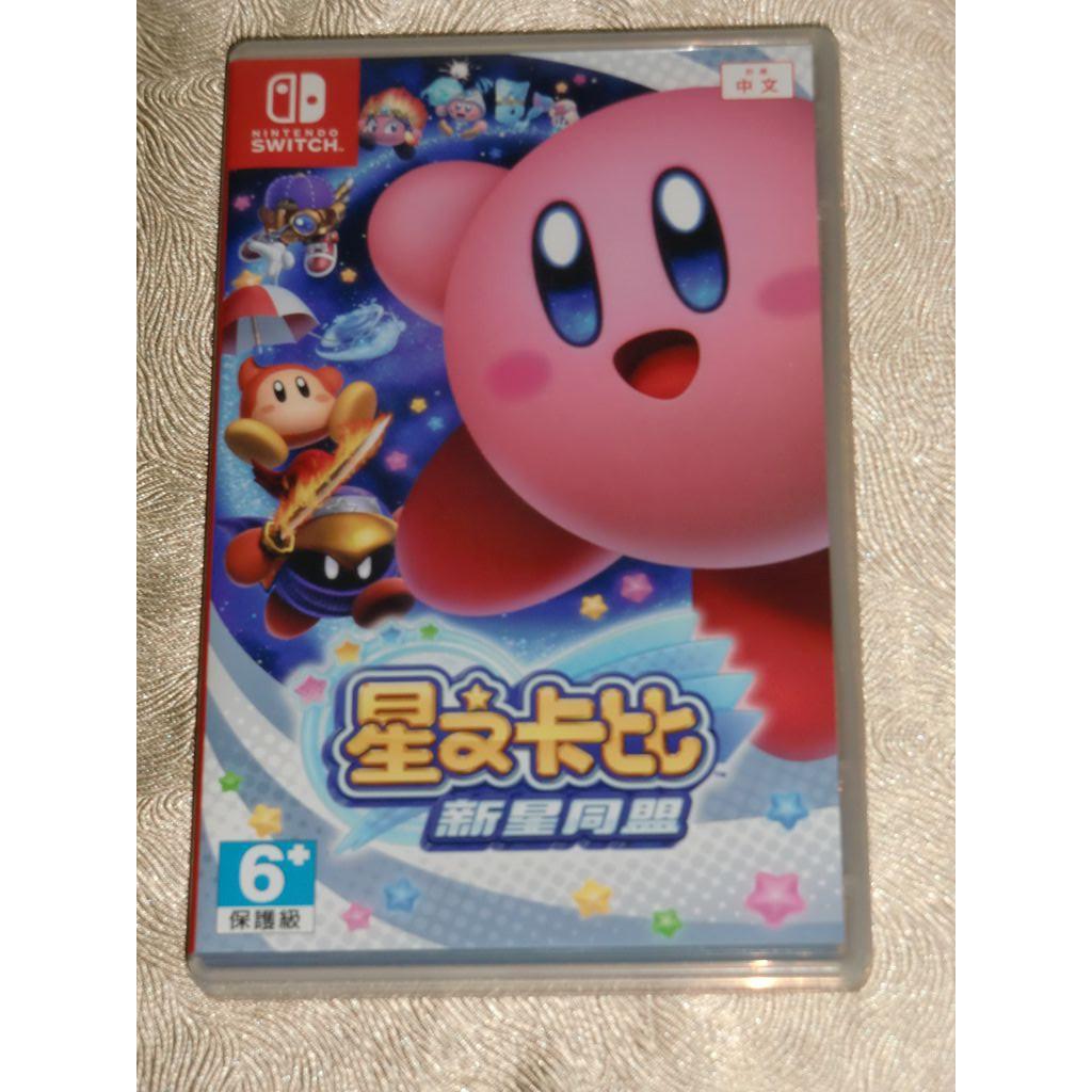 NS 星之卡比 新星同盟 中文版 台灣公司貨 二手 Switch 卡比之星 Kirby