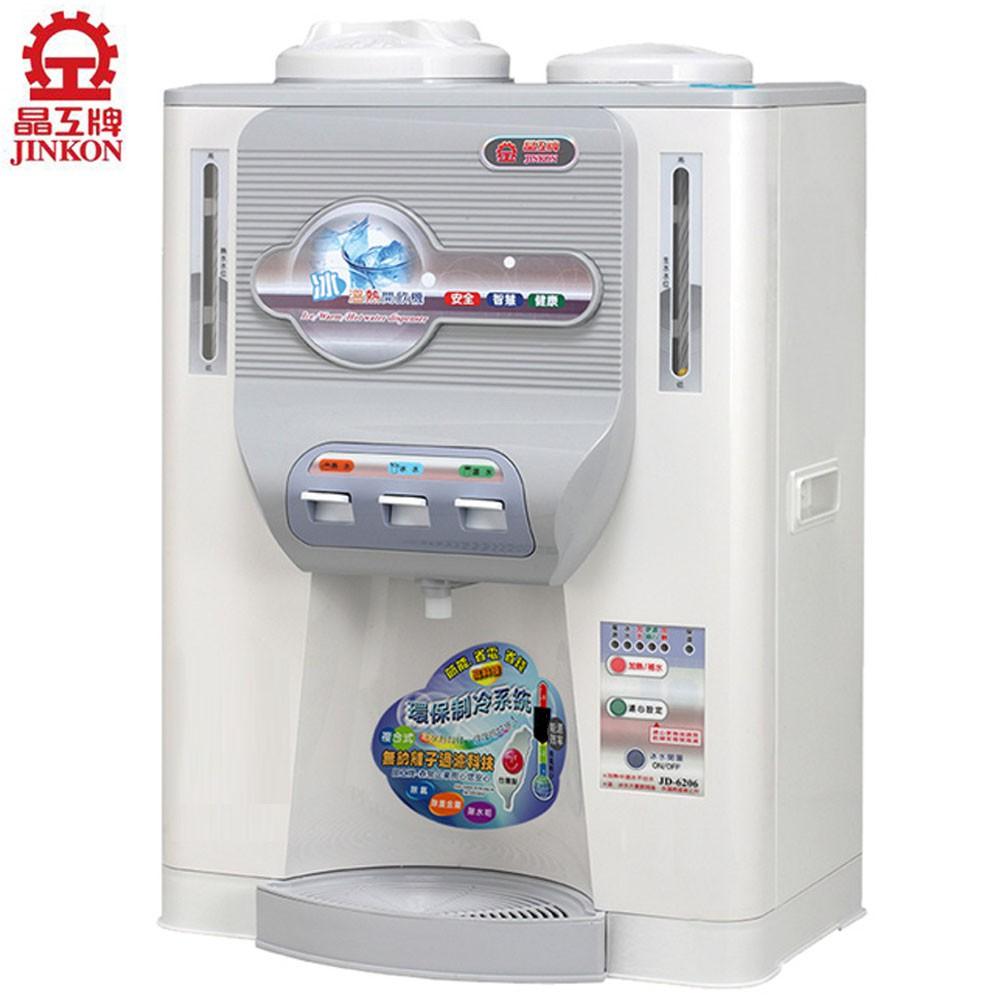 晶工牌 11.5L 冰溫熱開飲機 JD-6206