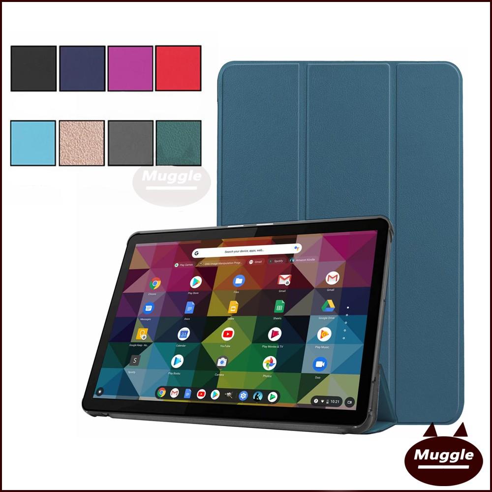現貨Lenovo Duet chromebook duet 10.1寸皮套 保護套 帶休眠功能 支架 保護套 平板保護套