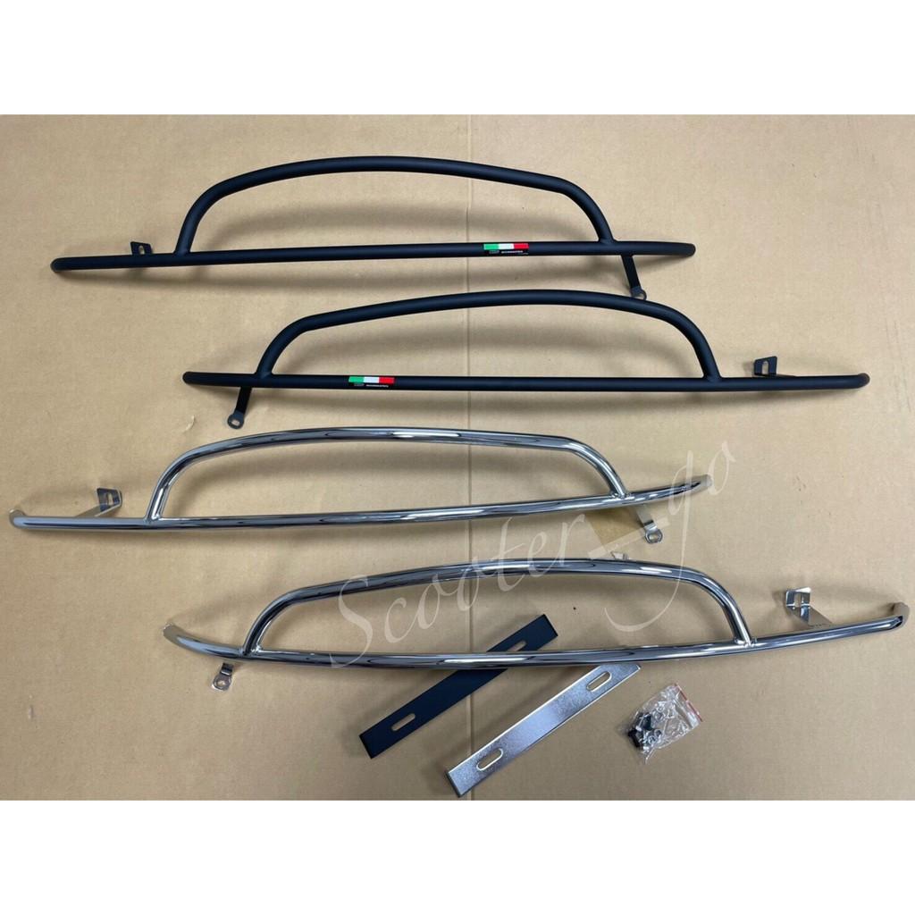 SYM Fiddle 125 150 DX 側保桿 前保桿 保桿 前土除 白鐵 消光黑 Fiddle125 側身保桿