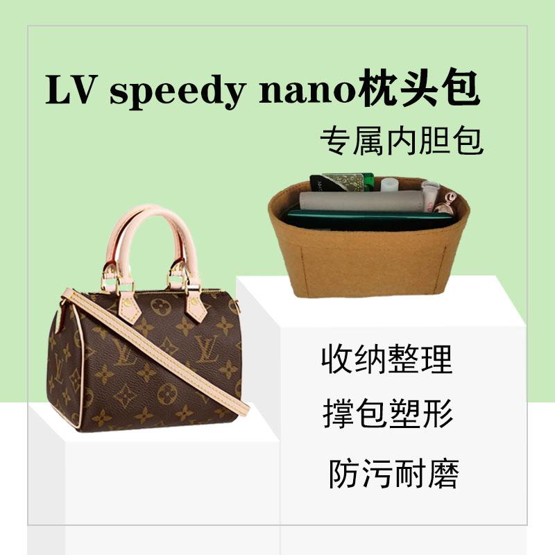 包包內膽 適用LV speedy nano包內膽包中包16 20枕頭包內襯包撐 收納整理包