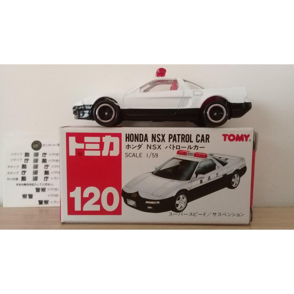 TOMICA 120 絕版 紅標