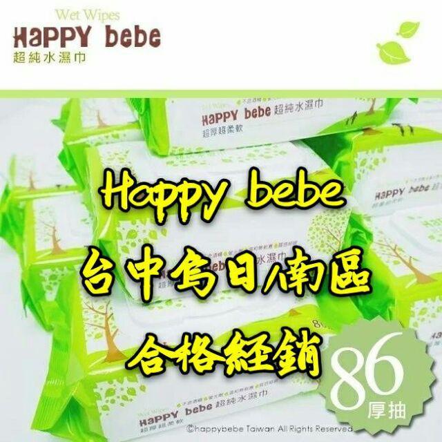 Happy bebe濕紙巾86抽有蓋12包+女性5包