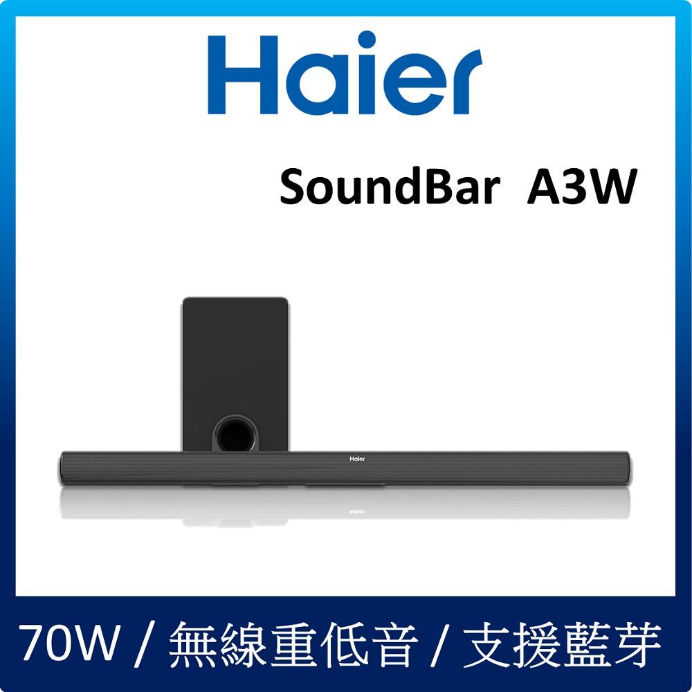 Haier海爾 家庭劇院藍牙SoundBar+無線重低音組合-A3W 二手近全新