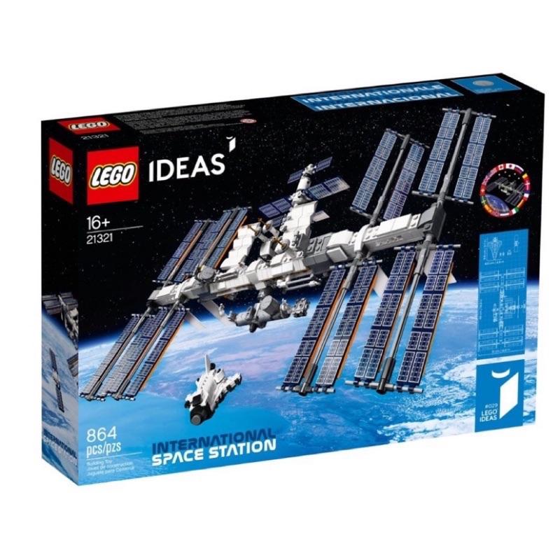 ®️樂高 LEGO®︎ 21321 IDEAS 國際太空站