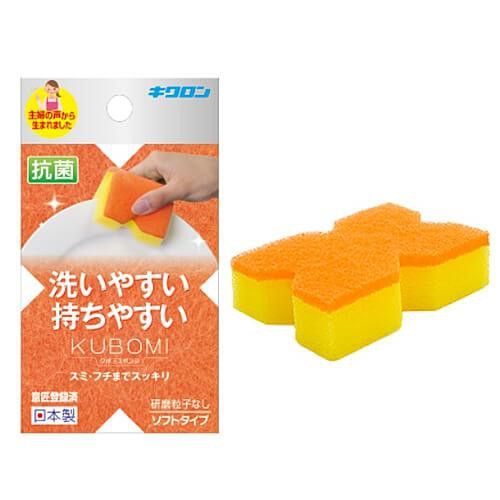 SEIWA-PRO X型洗盤海綿