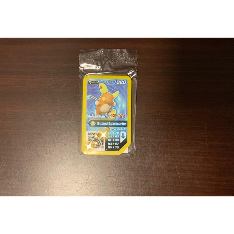 現貨 正版 Pokemon Gaole 台灣 活動卡 雷丘
