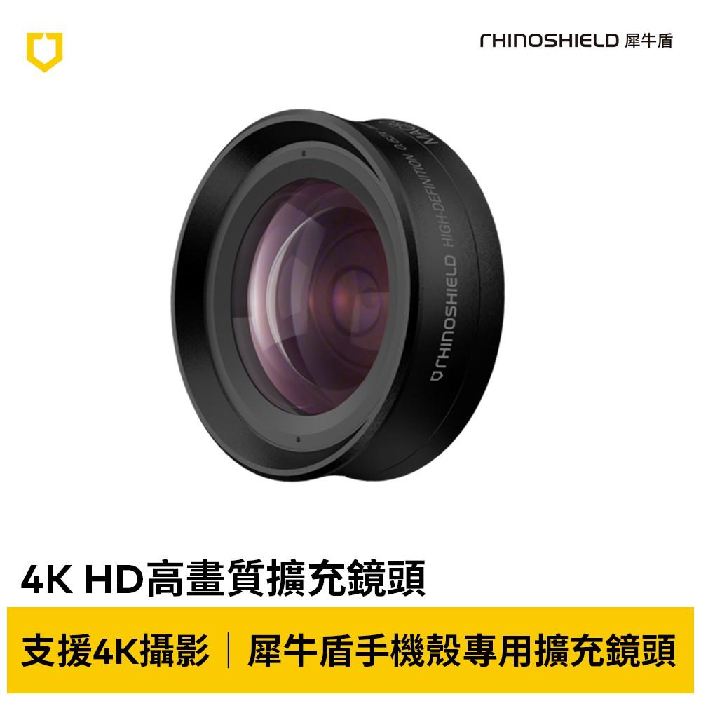 犀牛盾 手機殼專用擴充鏡頭-4K HD高畫質 微距+廣角鏡頭