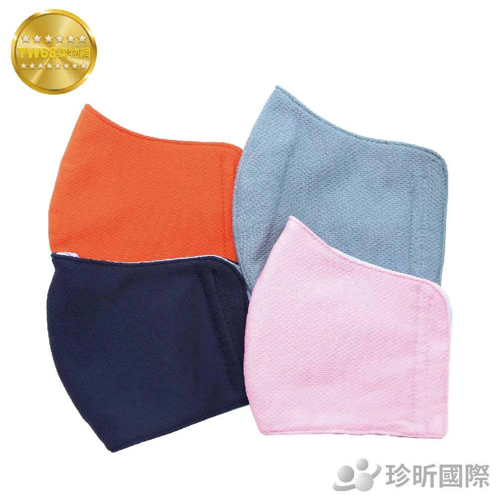 台灣製 芙蓉立體口罩|顏色隨機|約25x14.5cm|口罩|防風口罩|立體口罩【TW68】