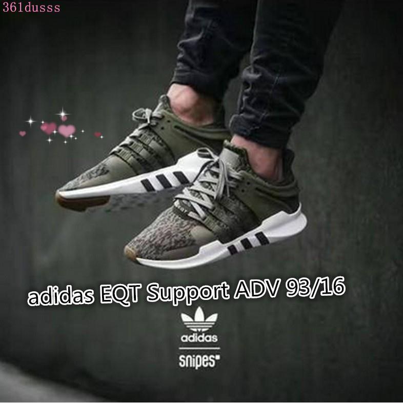 912779bd4480 Adidas EQT Support ADV 9317 套腳針織系列百搭鞋情侶款