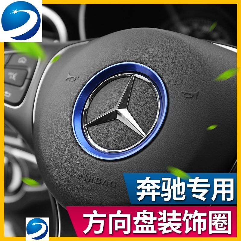 賓士Mercedes-Benz C200 方向盤標裝飾圈C300內飾改裝配件車貼C300 CLK w211 w204適用