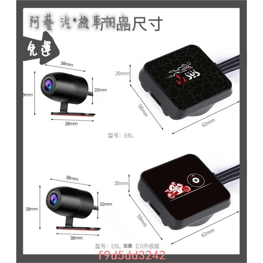 【汽車】唯賽思通SYS 摩托車行車記錄儀防水前后雙鏡頭高清夜視電動車wifi行車記錄器 運動攝影機