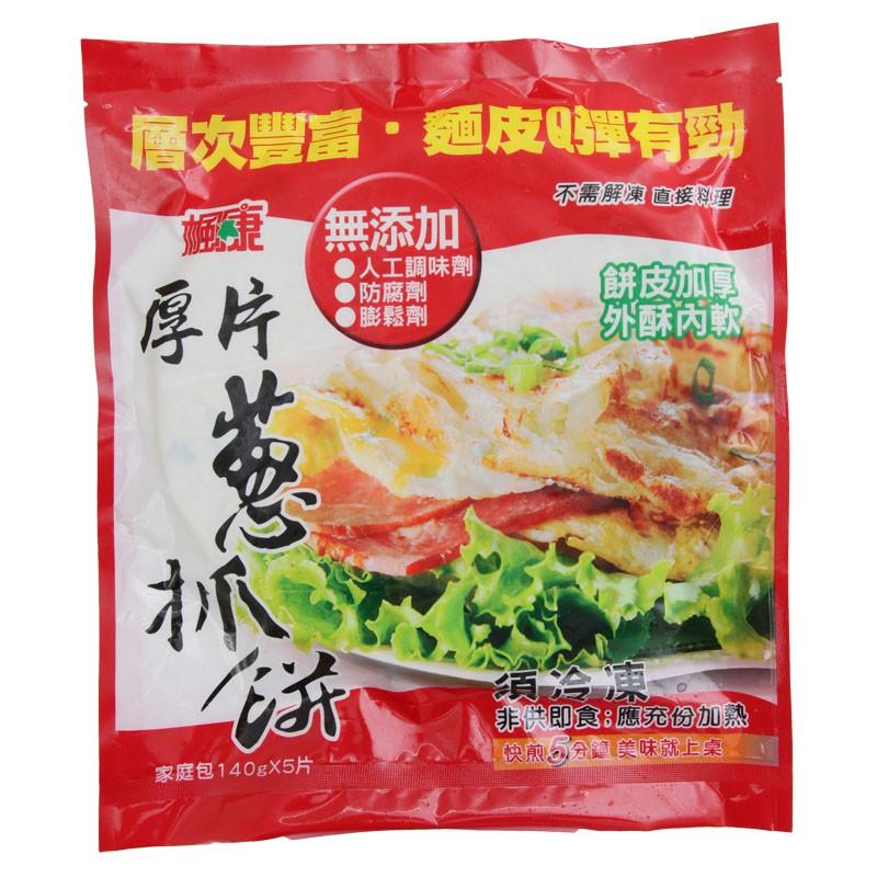 楓康厚片蔥抓餅700g(5片裝)X2包