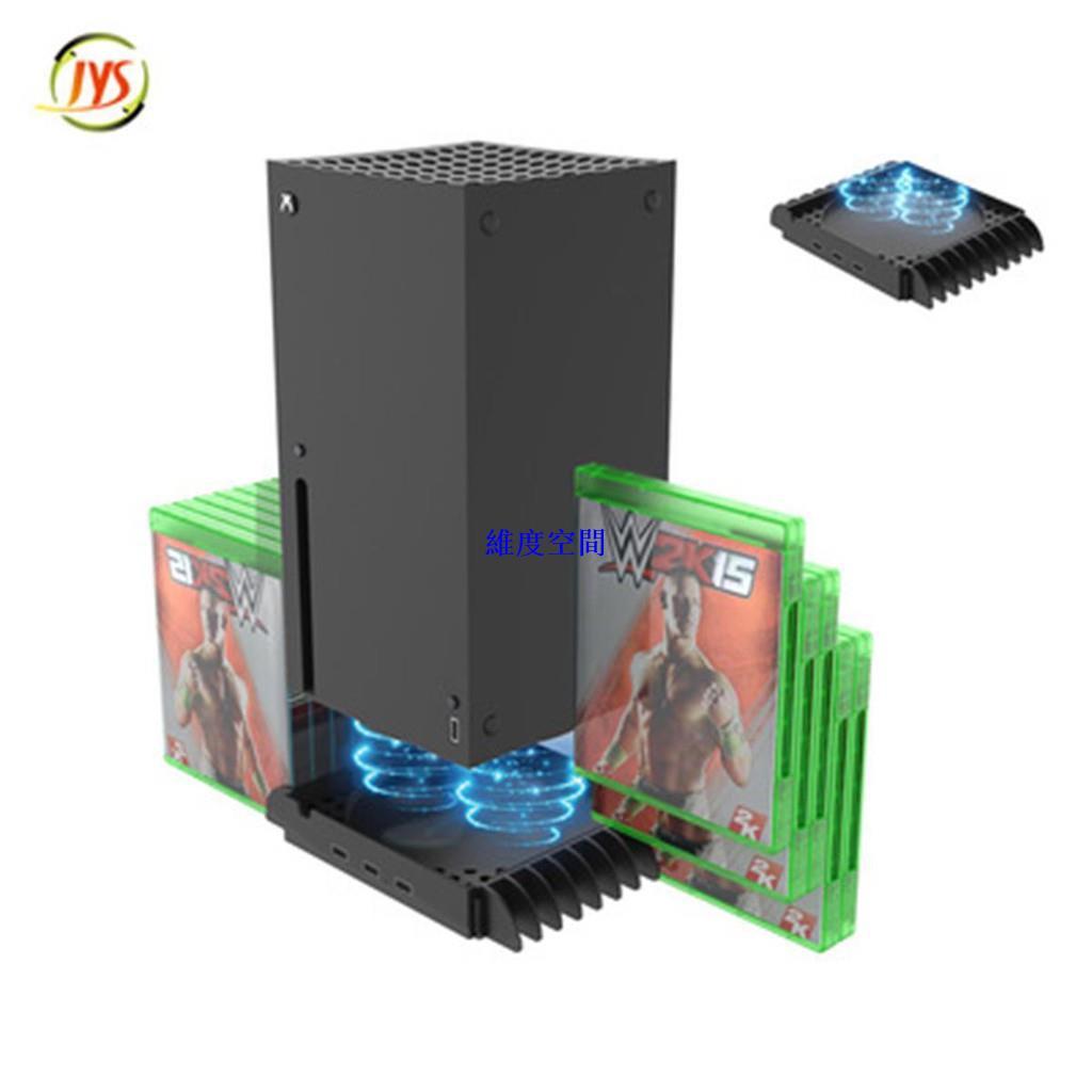 維度空間Xbox Series X 主機多功能散熱底座+遊戲碟片收納架 遊戲週邊配件
