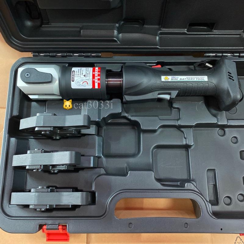 OPT 充電式油壓18V 不鏽鋼水管壓接機(不含電池跟充電器)非智能款