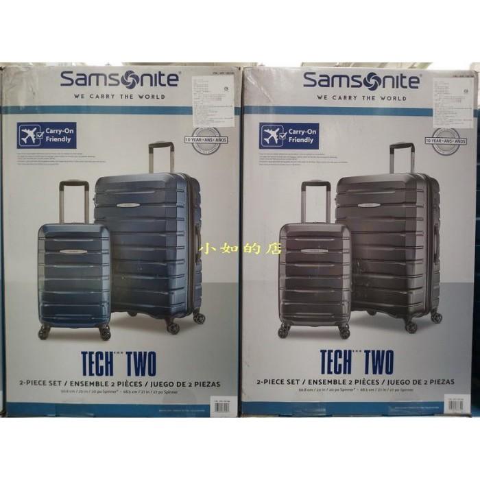 【小如的店】COSTCO好市多代購~Samsonite 27''+20''行李箱(2入組)