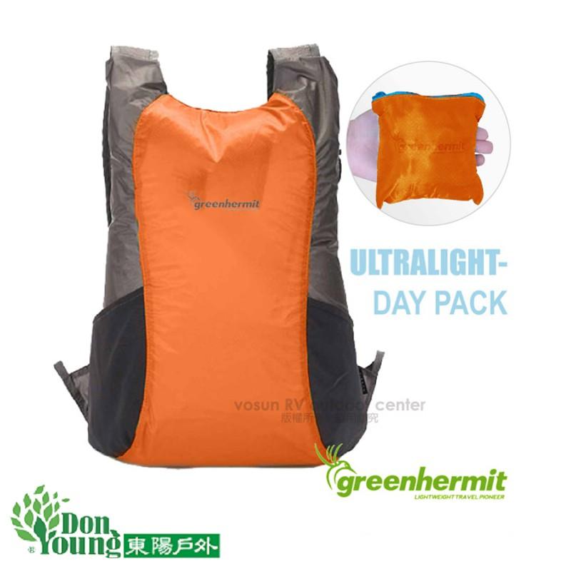 【蜂鳥GREENHERMIT 】超輕旅行背包 後背包/輕量/旅行/背包CT-1222