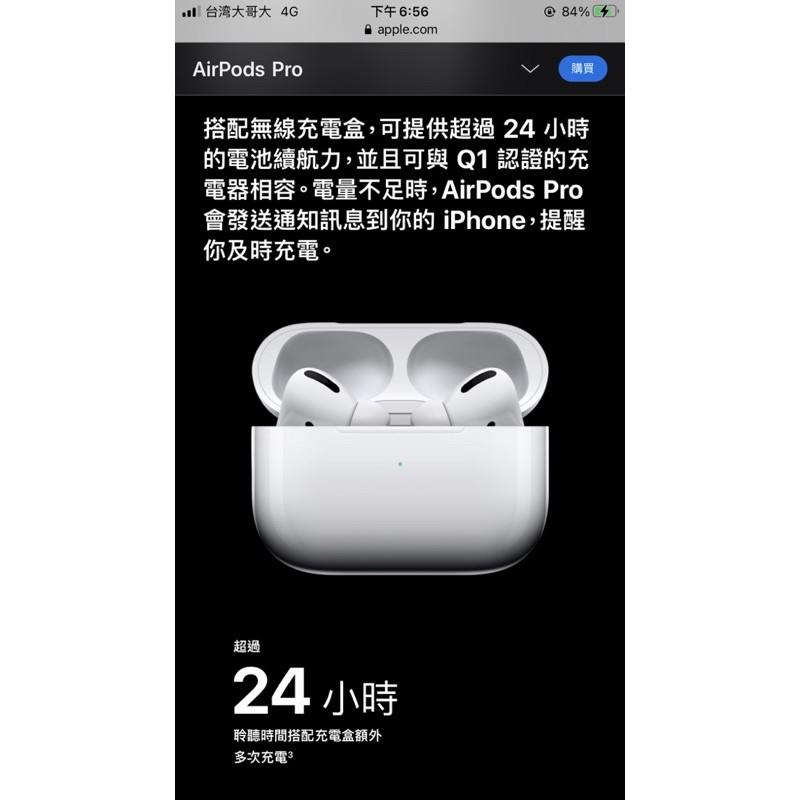 現貨 Airpods Pro 3🍎真降噪!Airpods 3代 Airpods 三代原廠正版 Apple無線藍牙耳機