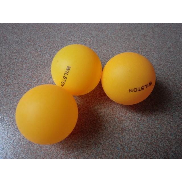 【nike100m】桌球 乒乓球 比賽用球 黃色 一組3顆裝 優惠價15元