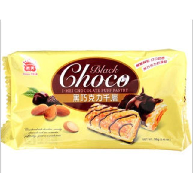 義美千層派-蔓越葡萄/黑巧克力/白巧克力