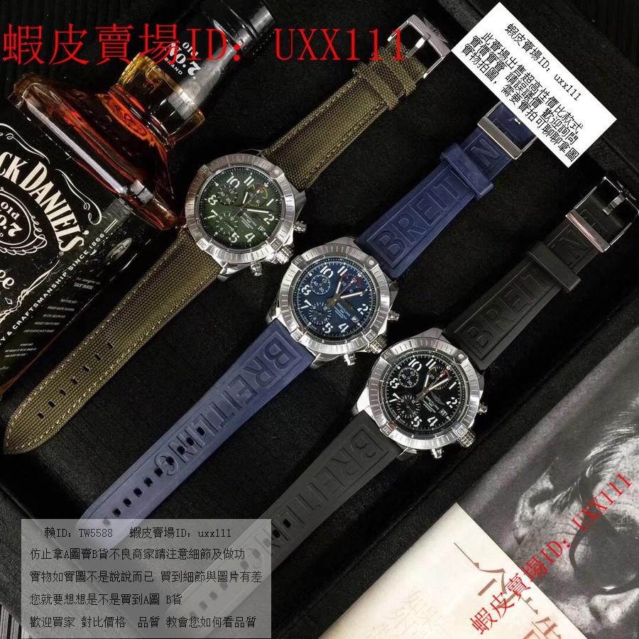 百年靈 Breitling 復仇者系列 日本多功能石英手錶
