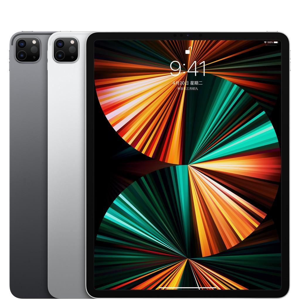 Apple iPad Pro 12.9吋 Wi-Fi 256GB 平板電腦 _ 台灣公司貨 (2021) + 贈