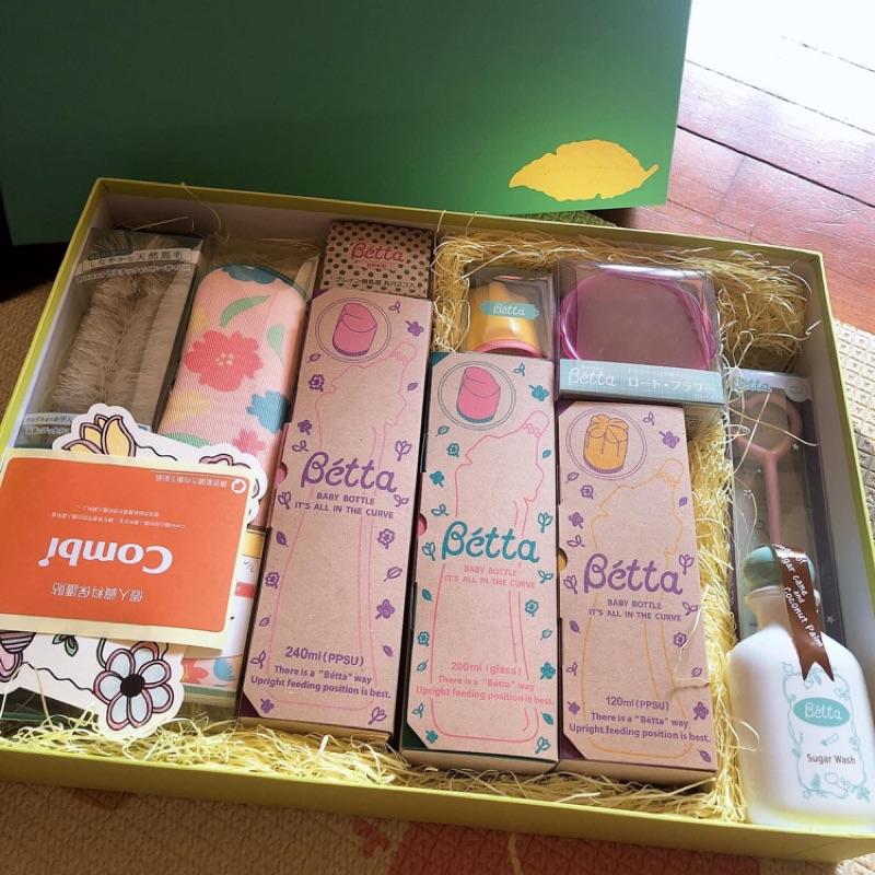 Betta 奶瓶禮盒裝組 全新出售 限量