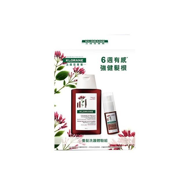 Klorane蔻蘿蘭 養髮洗護體驗組 金雞納養髮洗髮精100ml+角蛋白植萃養髮精華液10ml