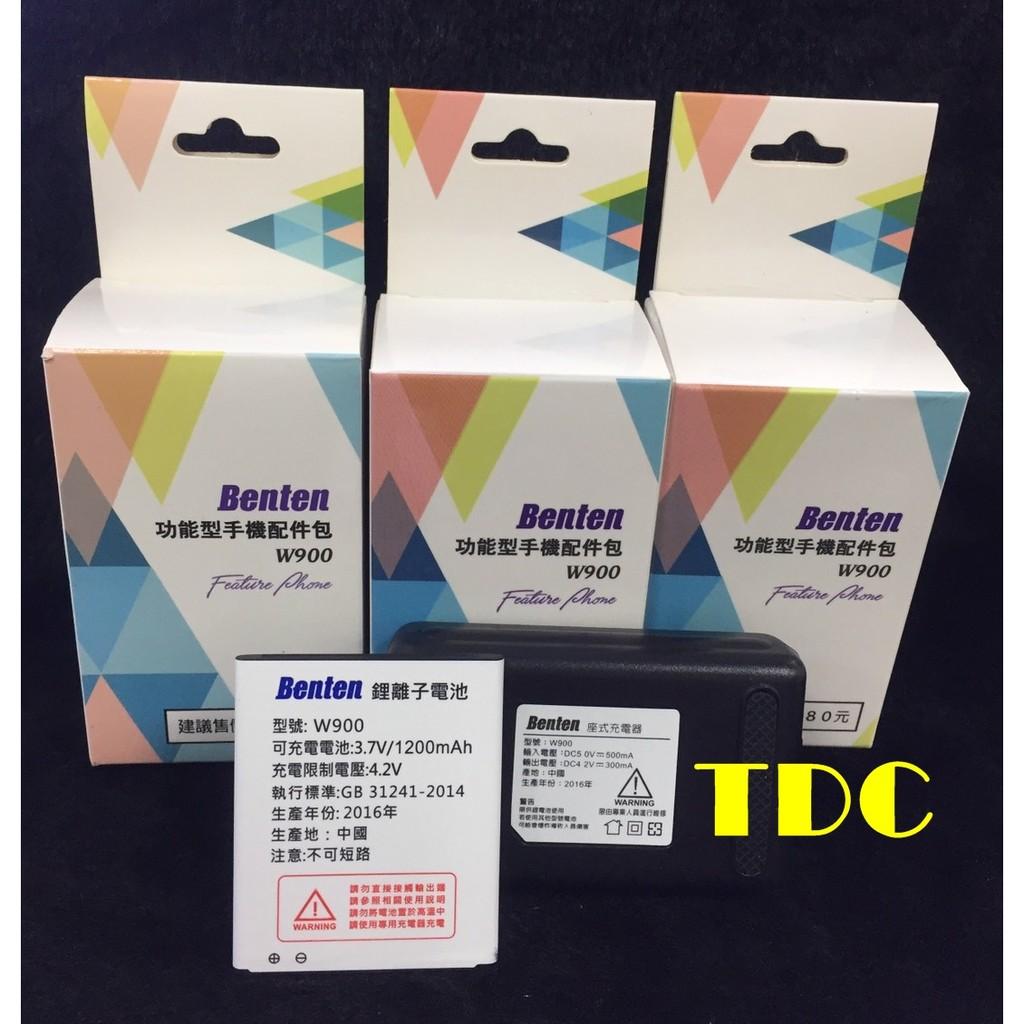 《TDC》Benten W900 原廠 配件 原廠電池 原廠座充【優惠商品】全新限量供應