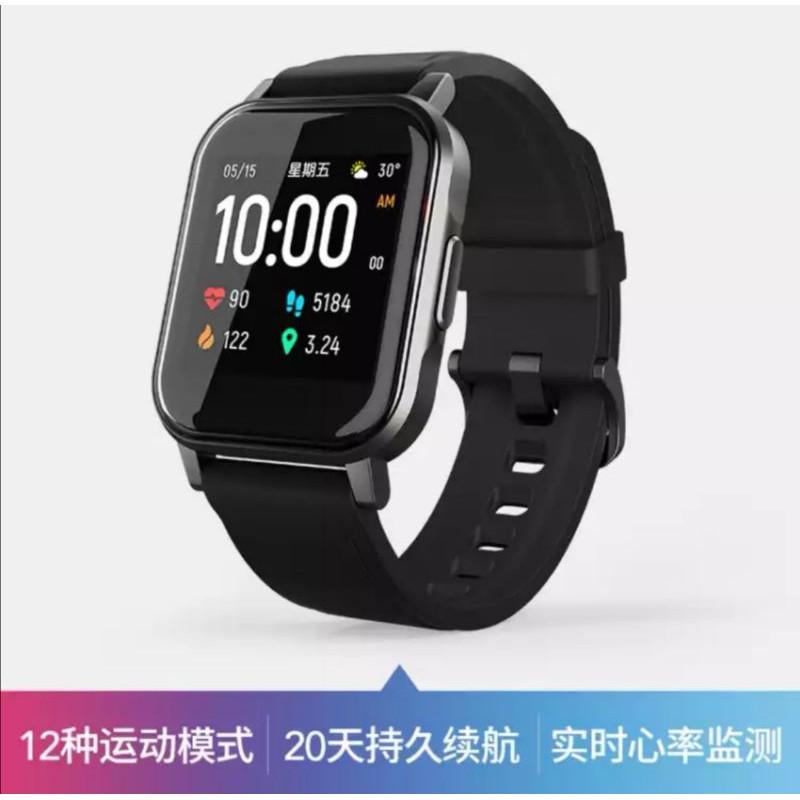 【現貨】嘿嘍 Haylou Smart Watch 2 智慧手錶 智能手錶