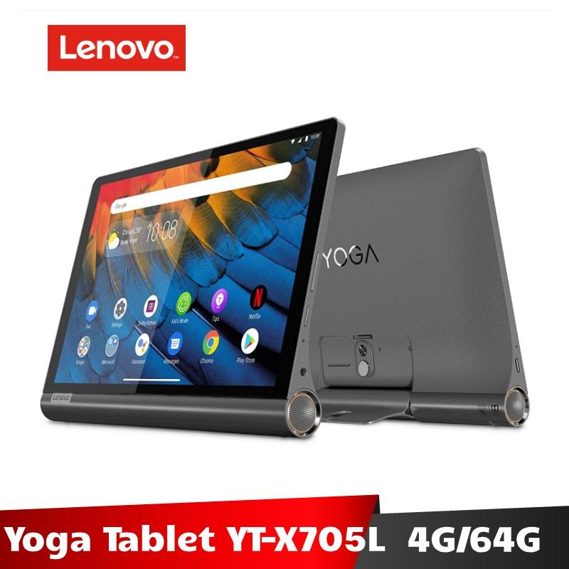 Lenovo Yoga Tablet YT-X705L 10.1吋 平板電腦 4G/64G (LTE版)