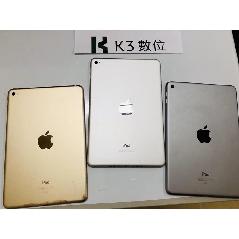 K3數位 二手 iPad Mini 3/Mini 4  Apple 高雄實體店含稅開發票 保固三個月